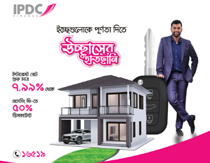 IPDC Finance