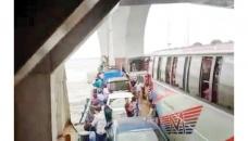 Ferry hits Padma Bridge pillar, 20 hurt