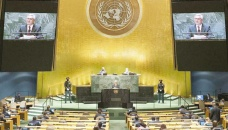 World powers agree on inclusive Afghan government