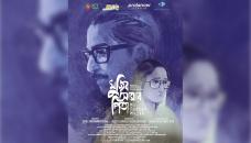 2D film 'Mujib Amar Pita' set for release on Oct 1