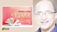 Book festival on Liberation War and Bangabandhu starts on Nov 11