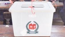 Polls to 1,700 UPs, 10 municipalities on November 28