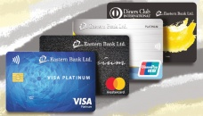 EBL Cards: A combination of innovation and convenience