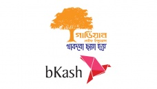 Guardian Life's insurance policy now on bKash app