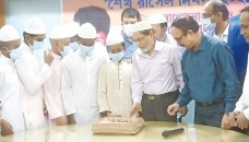 Peoples Insurance Co holds doa mahfil marking Sheikh Russel Day