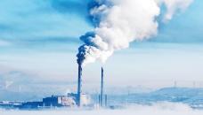 Carbon Emission Trade