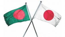 Japan to celebrate 50 years of diplomatic ties with Bangladesh