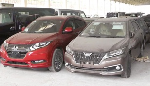 110 luxury cars: Auctioning gets uncertain as buyers lack interest