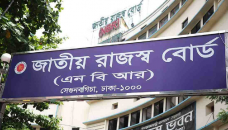 NBR asked to allow private ICDs to handle imported goods