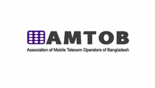 Telcos want tax to be rationalised