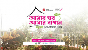 IPDC and Youth Opportunities launch gardening contest
