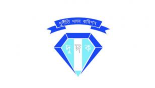 Rohingya NID scam: ACC files case against 11