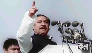 MoFA releases video marking Bangabandhu's historic March 7 Speech